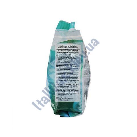Воск в гранулах ItalWax Азулен 500 грамм